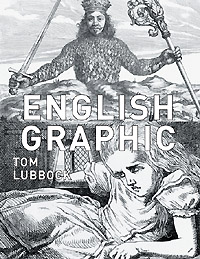 english graphic by tom lubbock
